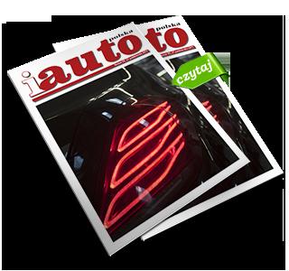 iAuto 95, 2017