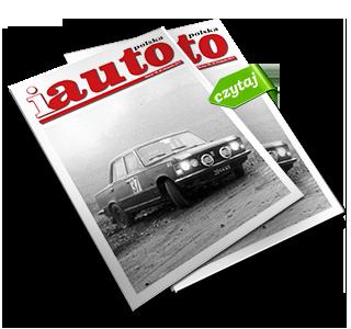 iAuto 98, 2017
